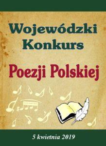 XXXVI Wojewódzki Konkurs Recytatorski Poezji Polskiej @ Stare Miasto 42