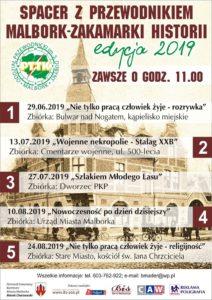 Zakamarki historii - Spacer z przewodnikiem - edycja 2019 @ Miasto Malbork