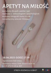 """""""Apetyt na miłość"""" @ CKiE Szkoła Łacińska"""